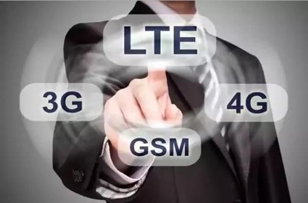 mempercepat jaringan internet 3g